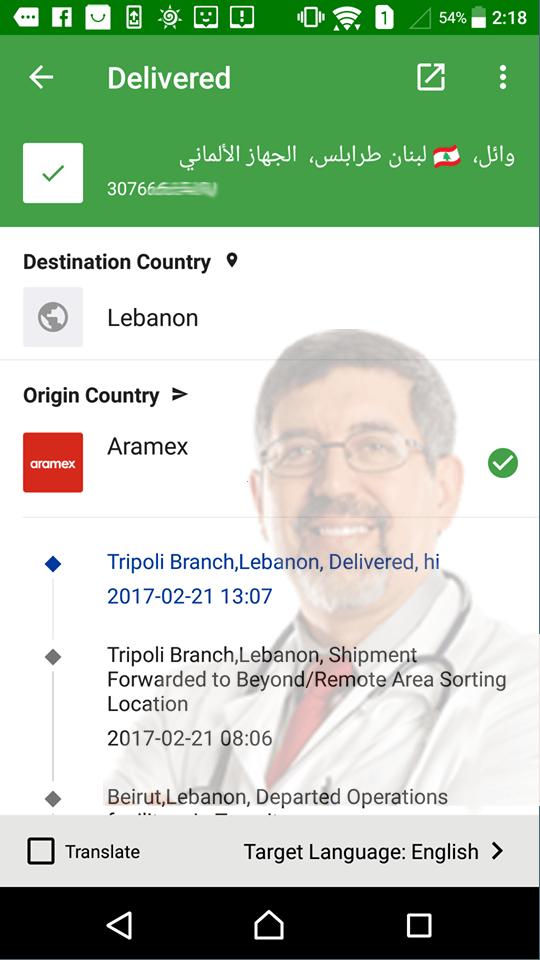 منتجات تكبير القضيب في لبنان