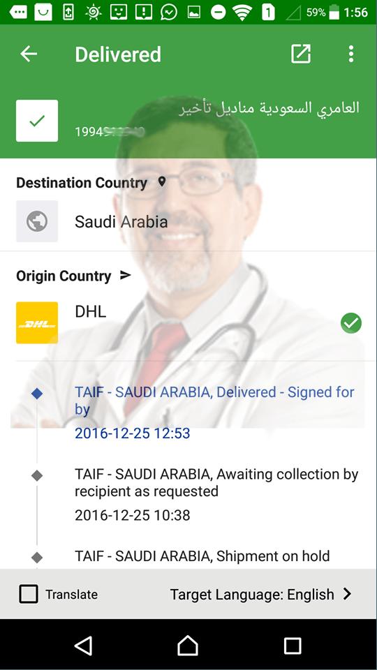 منتجات تضخيم الذكر في السعودية