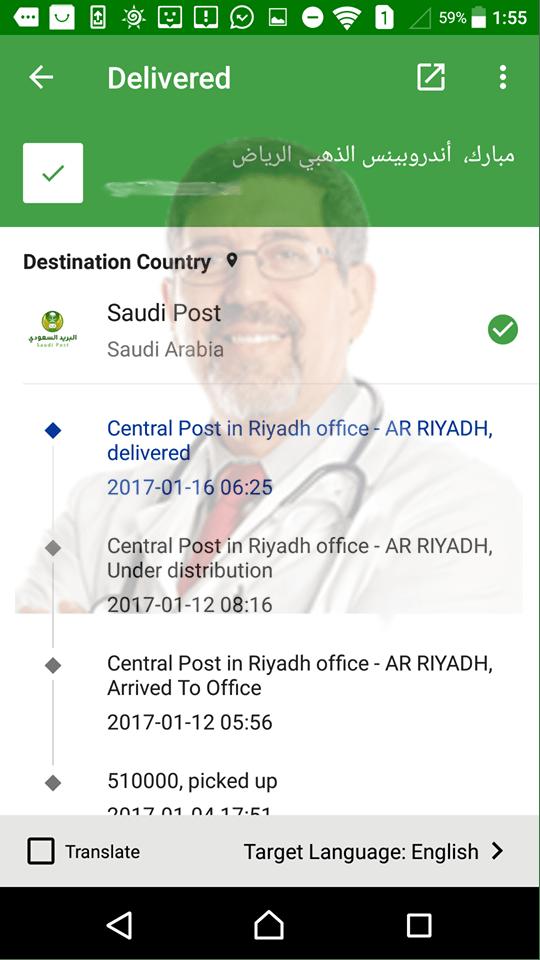 شراء سايز دكتور في السعودية