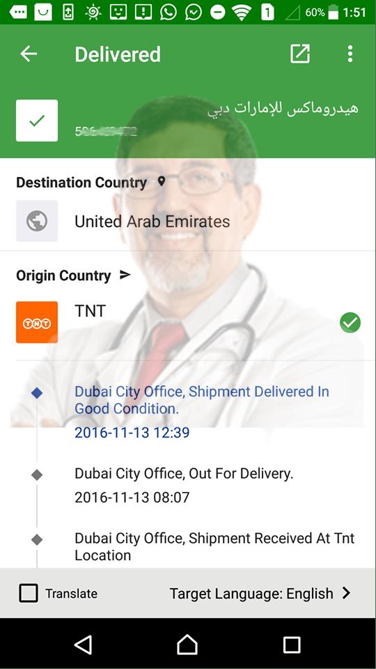 سايز دكتور في الامارات