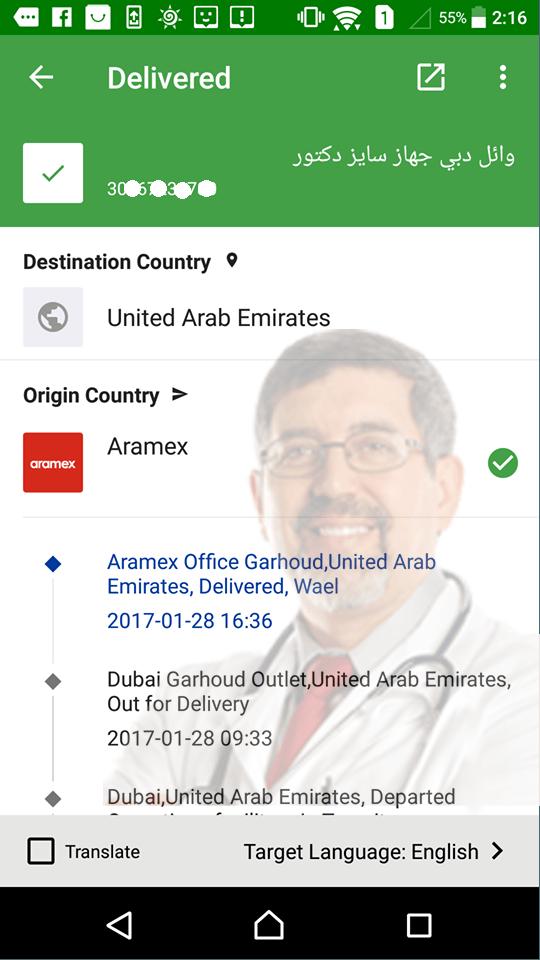 منتجات تكبير القضيب في دبي