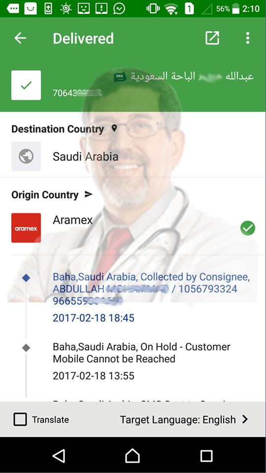 منتجات تكبير القضيب في السعودية