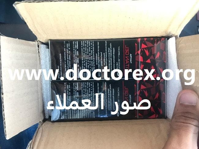 تيتان جل للبيع في الكويت